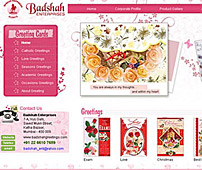 Online Catalogue of Greeting Cards